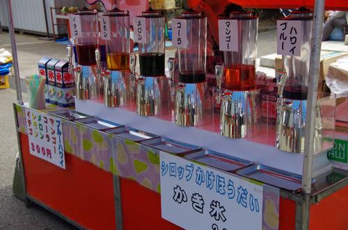 高幡不動201205-13