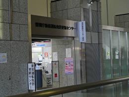 新宿0200907-9