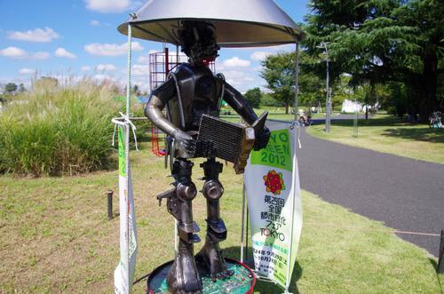 昭和記念公園201209-1