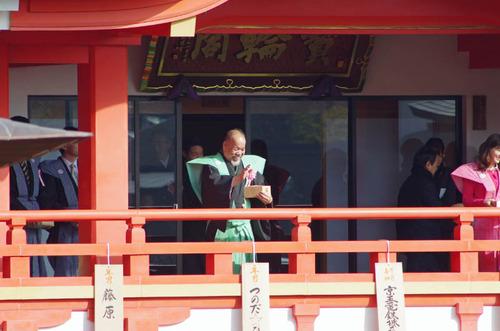 高幡不動201402-16
