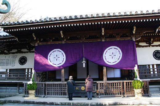 高幡不動尊20100109-6