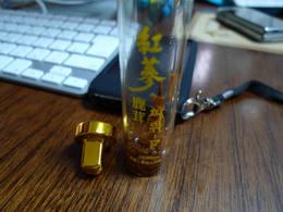 高幡不動尊090809-10