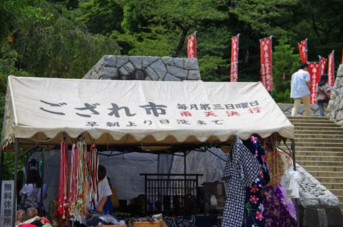 高幡不動201307-2