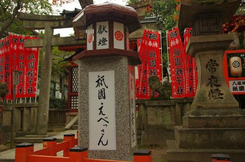 京都201211-12