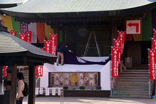 高幡不動尊20091229-3