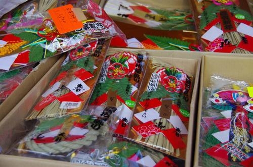 高幡不動201212-10