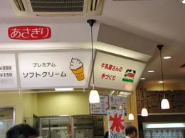 箱根伊東0908-12