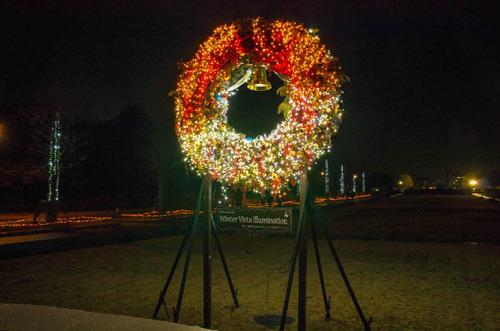 昭和記念公園201312-12