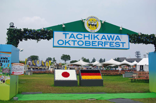 昭和記念公園201308-1