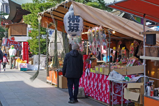 高幡不動尊20091229-2