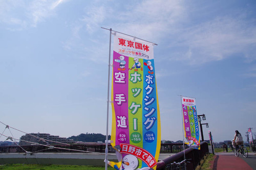 9月の散歩道201309-2