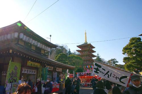 高幡不動201501-7
