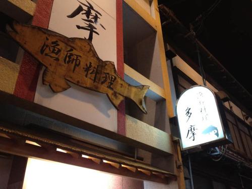 松江201204-8