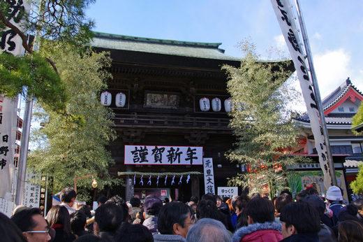 高幡不動尊2010元旦-2
