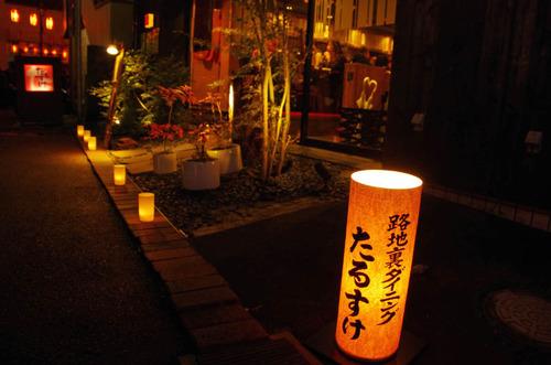 たかはたもみじ灯路201211-4