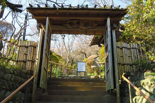 京王百草園201412-1