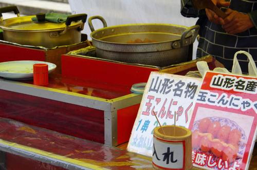 高幡不動尊201211-2