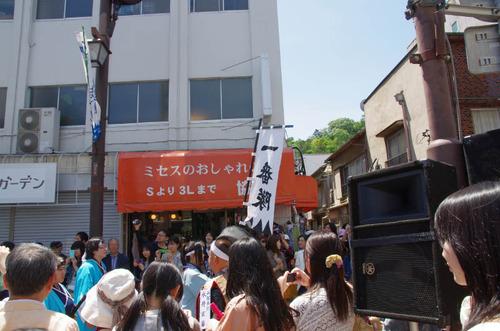 高幡不動201405-14
