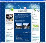 2008冬の画面デザイン