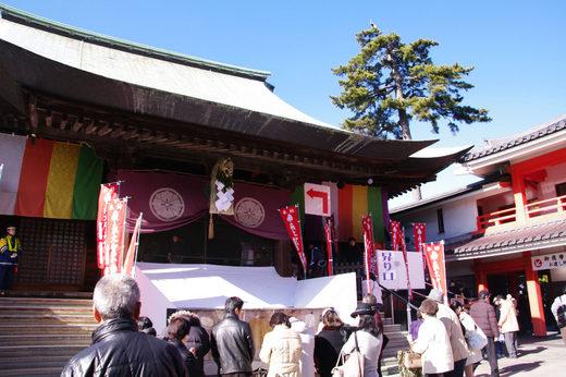 高幡不動尊20100109-7