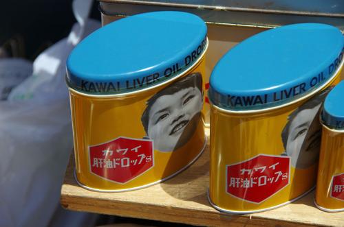 高幡不動201105-4