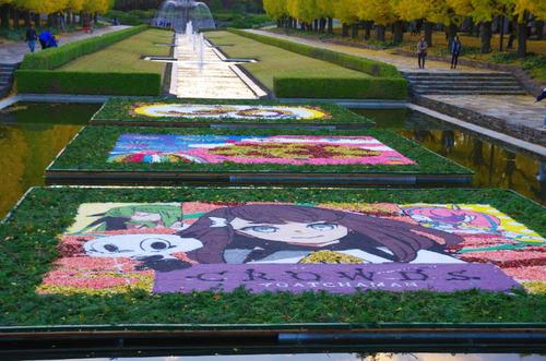 昭和記念公園201311-12