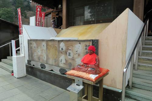 高幡不動201412-3