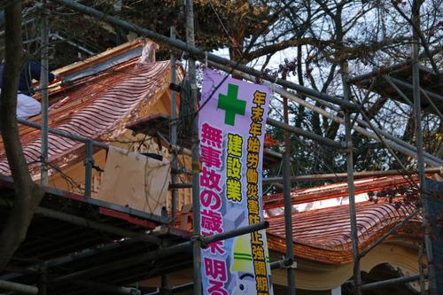 高幡不動尊201012-6