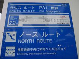 お台場夜景2009-4