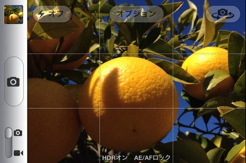 iPhone写真201112-4
