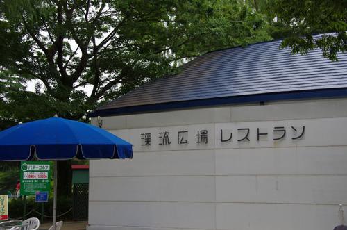 昭和記念公園201106-13