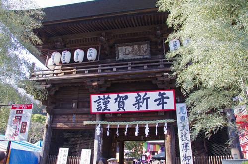 高幡不動尊201201-8