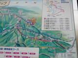 高尾山0420登山道案内看板