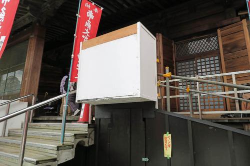 高幡不動201412-4