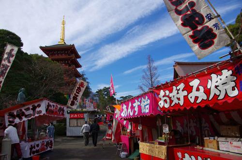 高幡不動20121231-10