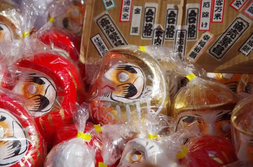 高幡不動201401-12