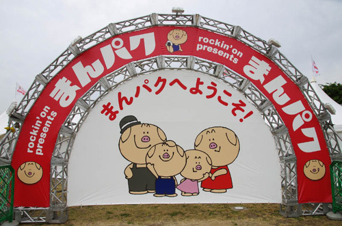昭和記念公園201405-16