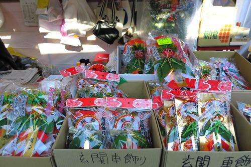 高幡不動201412-11