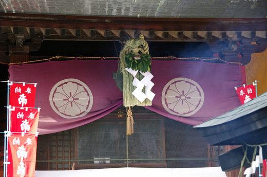 高幡不動尊20091229-9