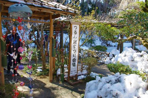 京王百草園201402-7