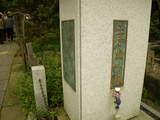高幡不動080928-8