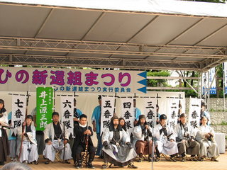 日野新撰組祭り2-11