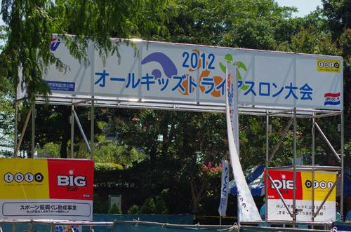 昭和記念公園201209-11