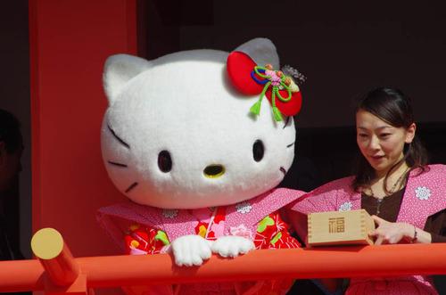 高幡不動201402-18