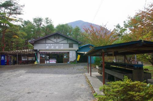 本栖湖キャンプ場201311-12