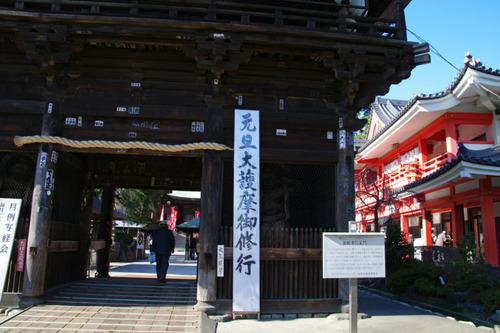 高幡不動尊201012-12
