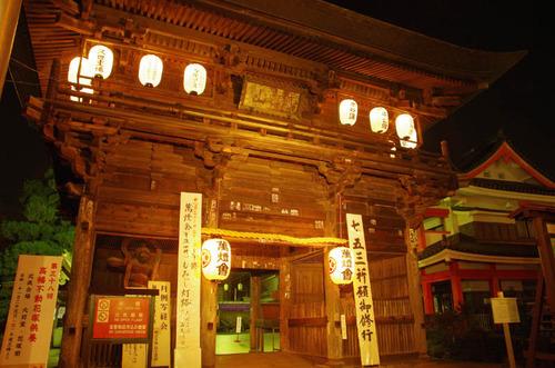 高幡不動尊万燈会201411-2