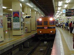 三重と名古屋090808-1