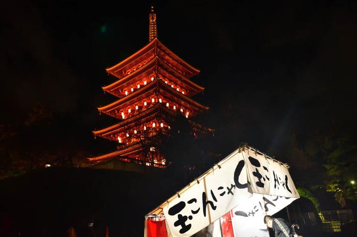 高幡不動尊万燈会2017