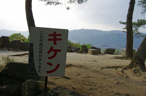 伊賀上野201105-8